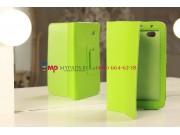 Чехол-обложка для Samsung Galaxy Tab 2 7.0 P3100/P3110 зеленый кожаный..
