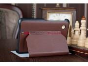 Чехол для Samsung Galaxy Tab 2 7.0 P3100 коричневый кожаный..
