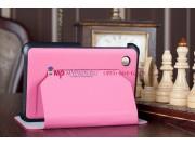 Чехол для Samsung Galaxy Tab 2 7.0 P3100 розово-черный кожаный..