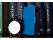 Чехол для Samsung Galaxy Tab 7.0 P6200 синий кожаный..