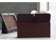 Чехол для Samsung Galaxy Tab 2 10.1 P5100 коричневый кожаный..