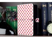 Чехол для Samsung Galaxy Tab 2 10.1 P7500 красно-белый далматинец..