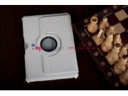 Чехол для Samsung Galaxy Tab 2 10.1 P5100 поворотный белый..