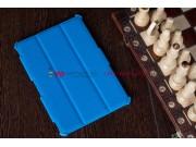 Чехол для Samsung Galaxy Tab 2 10.1 P5100 синий кожаный..