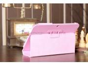 Чехол для Samsung Galaxy Tab 2 10.1 P5100 розовый кожаный..