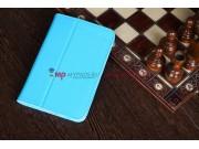 Чехол для Samsung 7.0 P6200 голубой кожаный..