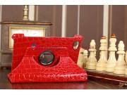 Чехол для Samsung 7.7 P6800 кожа крокодила красный..