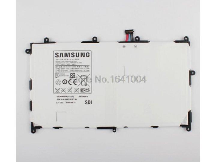 Аккумуляторная батарея  6100mah sp368487a(1s2p) на планшет samsung galaxy tab 8.9 p7300/p7310/p7320 lte  + инс..