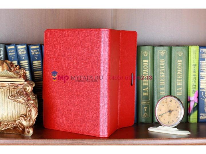 Чехол для sony xperia tablet s красный кожаный..