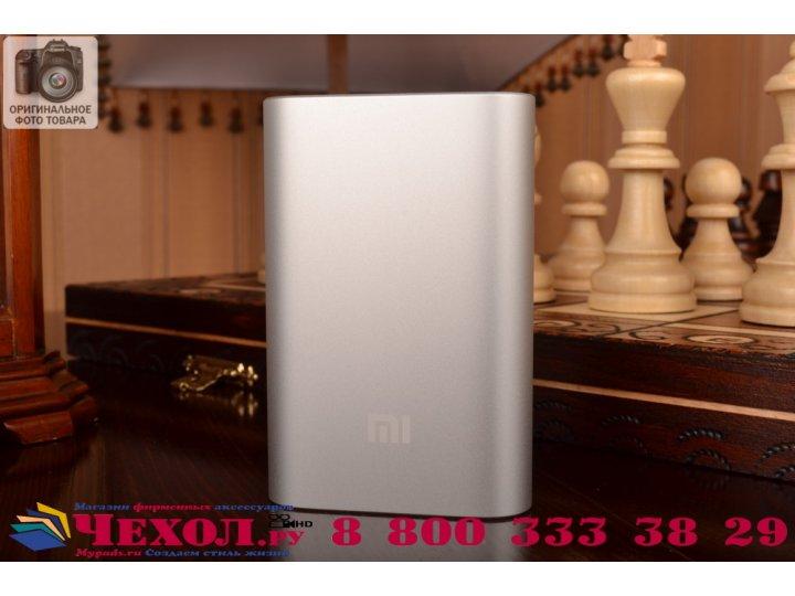 Внешнее портативное зарядное устройство/ аккумулятор xiaomi power bank 10000 mah  алюминиевый. цвет в ассортим..
