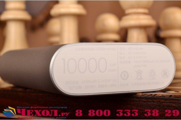 Внешнее портативное зарядное устройство/ аккумулятор xiaomi power bank 10000 mah  алюминиевый. цвет в ассортименте + гарантия