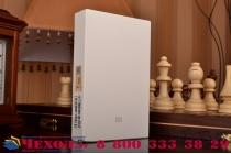 Внешнее портативное зарядное устройство/ аккумулятор Xiaomi Power Bank  20000 mAh пластиковый. Цвет в ассортименте + Гарантия