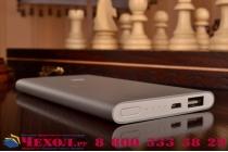 Фирменное оригинальное внешнее портативное зарядное устройство/ аккумулятор Xiaomi Power Bank 5000mAh алюминиевый. Цвет в ассортименте + Гарантия