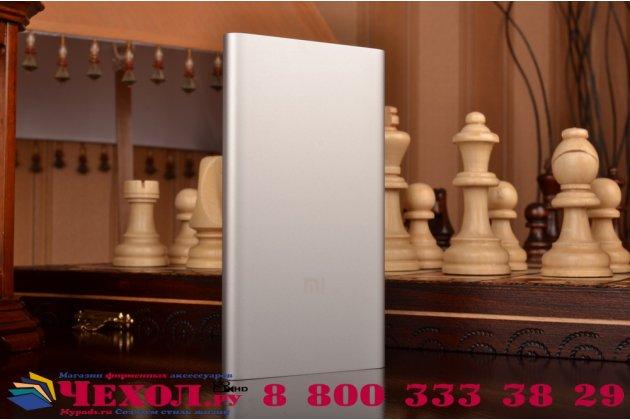 Внешнее портативное зарядное устройство/ аккумулятор xiaomi power bank 5000mah алюминиевый. цвет в ассортименте + гарантия
